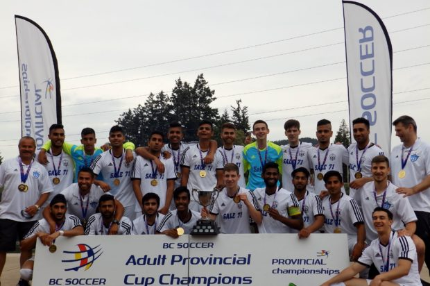 Guildford FC round off excellent season with another BC Provincial U21 crown
